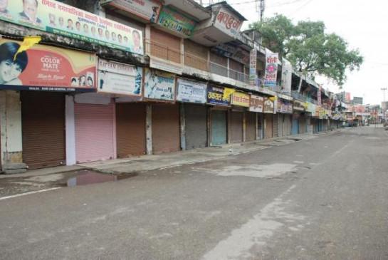 मुजफ्फरनगर में हर रविवार को जनता कर्फ्यू