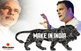 सीमा विवाद: राहुल का वार- 'मेक इन इंडिया' की बात कर चीन से सामान मंगाती है बीजेपी