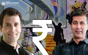 कोरोना संकट: राहुल गांधी से बोले राजीव बजाज- लॉकडाउन में फंसा भारत, अर्थव्यवस्था चौपट