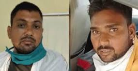 राजस्थान : पाकिस्तान के लिए जासूसी के आरोप में 2 गिरफ्तार