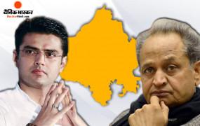 राज्यसभा चुनाव: संकट में गहलोत सरकार, भाजपा पर खरीद-फरोख्त का आरोप, रिसॉर्ट भेजे गए विधायक