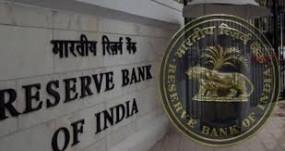 बैंकों के शेयरधारकों को लाभांश देने पर आरबीआई ने लगा दी है रोक
