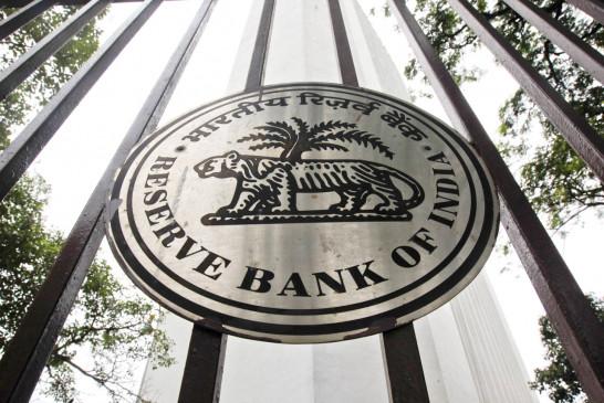 आरबीआई नॉन-बैंक भुगतान एग्रीगेटर्स को विनियमित करेगा