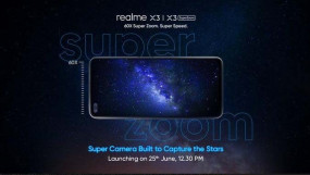 भारत में रियलमी एक्स3, रियलमी एक्स3 सुपरजूम स्मार्टफोन 25 जून को लॉन्च होंगे