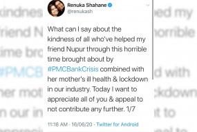 नूपुर अलंकार की मदद के लिए रेणुका शहाणे ने अक्षय कुमार का शुक्रिया अदा किया