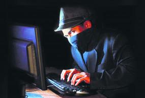 WCLके रिटायर्ड आफिसर को PETM KYC के नाम पर जानकारी लेकर लगाई 6 लाख की चपत