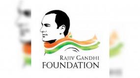कांग्रेस के सत्ता में न रहने के बावजूद आरजीएफ को भारतीय कंपनियों से चंदे मिले