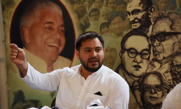 बिहार में राजद 9 जून को मनाएगी गरीब अधिकार दिवस
