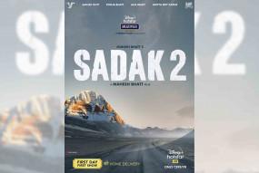 सड़क 2 का पोस्टर लॉन्च, सोशल मीडिया पर कुछ यूजर ने फिल्म के बॉयकट की कही बात