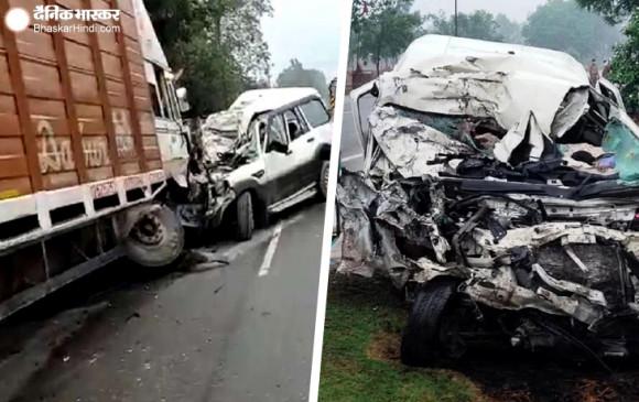UP Accident: प्रतापगढ़ में भीषण सड़क हादसा, एक ही परिवार के नौ लोगों की मौत, एक की हालत गंभीर