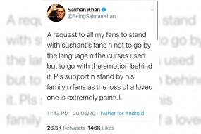 सलमान ने प्रशंसकों से सुशांत के परिवार के साथ खड़े होने की अपील कीं