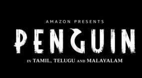 सामंथा, तापसी, तृषा और मंजू ने पेंगुइन का टीजर किया रिलीज