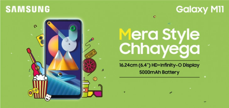 भारत में सैमसंग गैलेक्सी एम11, एम01 स्मार्टफोन लॉन्च