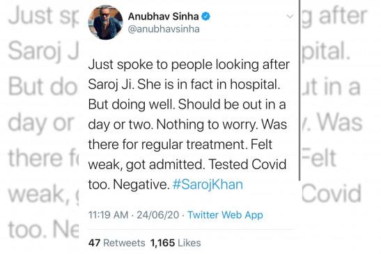 सरोज खान ठीक हैं, चिंता की कोई बात नहीं : अनुभव सिन्हा