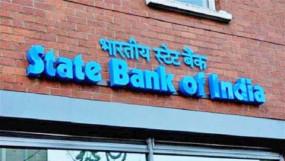 SBI ने फिर शुरू की इंस्टा सेविंग बैंकिंग अकाउंट सुविधा, अब घर बैठे खोलिए खाता