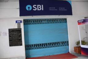 एसबीआई लाइफ में 2.1 प्रतिशत हिस्सेदारी बेचेगा एसबीआई