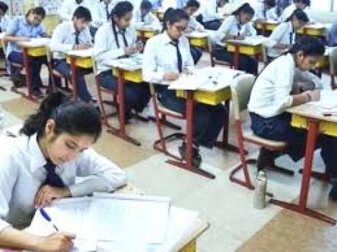 कक्षा 11 वीं के एसईबीसी छात्रों को मिलेगा 12% आरक्षण