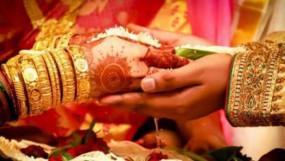 भड़ली नवमी 2020: आज है अबूझ मुहूर्त, शादी और शुभ कार्य करने के लिए है सबसे अच्छा समय