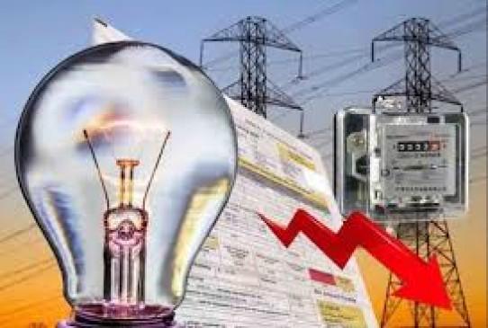 झटका : तीन महीने का बिजली बिल आया एक साथ