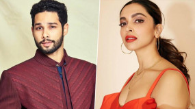 Bollywood: दीपिका के साथ काम करने को लेकर उत्साहित सिद्धांत चतुवेर्दी