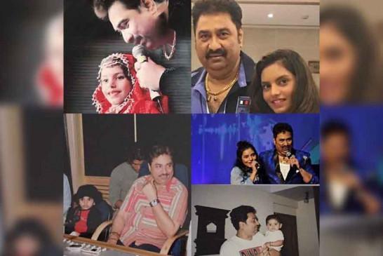 गायिका शैनन ने फादर्स डे पर पिता कुमार सानू को भेजा इमोशनल मैसेज