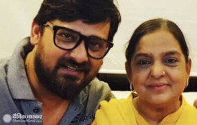 Covid-19: वाजिद खान की मां कोरोना संक्रमित, एक दिन पहले हुआ था बेटे का निधन