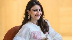 Lockdown: सोहा अली खान के पास लॉकडाउन में है स्नैक्स की भरमार