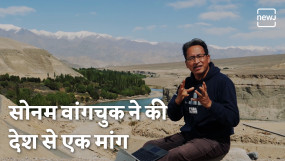 सोनम वांगचुक ने दिया चीन को जवाब