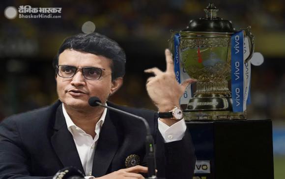 बयान: सौरव गांगुली ने कहा-इस साल हर हाल में होगा IPL, भले ही खाली स्टेडियम में ही क्यों न कराना पड़े