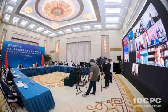 चीन और अरब देशों के बीच रणनीतिक साझेदारी संबंध की मजबूत नींव तैयार : शी चिनफिंग