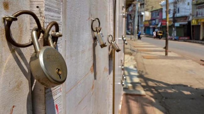 संडे को बंद रहेंगे बाजार और निजी दफ्तर - कोरोना संक्रमण को देखते हुए कलेक्टर का आदेश