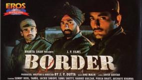 फिल्म बार्डर के 23 साल पूरे, सुनील शेट्टी, अनु मलिक ने किया याद