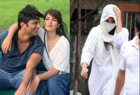 Suicide case: सुशांत की रूमर्ड गर्लफ्रेंड रिया चक्रवर्ती से थाने में पूछताछ