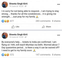 सुशांत की एनआरआई बहन ने भारत आने पर 7 दिन के क्वारंटाइन से छूट की अपील की