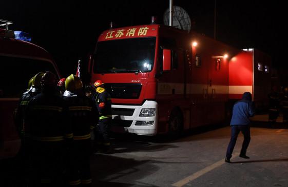 चीन में टैंकर विस्फोट, 18 की मौत