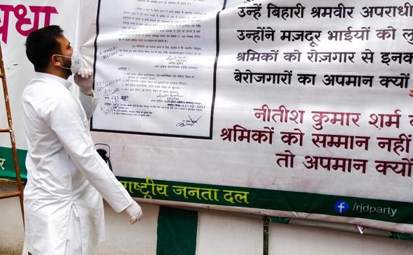 तेजस्वी ने खुद टांगा बैनर, प्रवासी मजदूरों को लेकर नीतीश के खिलाफ खोला मोर्चा