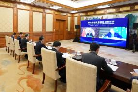 चीन और यूरोप के बीच उच्च स्तरीय रणनीतिक वार्ता का दसवां दौर