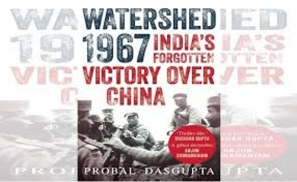 भारत-चीन सैन्य इतिहास का महत्वपूर्ण मोड़ है 1967 की लड़ाई : प्रबल दासगुप्ता