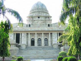 राज्य सरकार ने हज समिति भंग की, हाईकोर्ट में फैसले को चुनौती