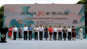 चीन में विरासत दिवस पर 4600 रंगारंग कार्यक्रम होंगे