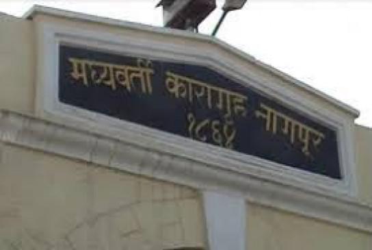नागपुर में तीसरा कारागृह शुरू,माउंट कार्मेल स्कूल में रखे जाएंगे कैदी