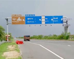 Accident: उत्तर प्रदेश के मथुरा में सड़क हादसा, तीन लोगों की मौत