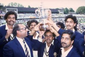 World Cup: आज ही के दिन 25 जून 1983 में भारत पहली बार बना था वर्ल्ड चैंपियन, सोशल मीडिया पर मिल रही बधाइयां