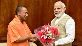 योगी का जन्मदिन: मोदी ने दी बधाई, कहा- सीएम के नेतृत्व से यूपी के लोगों के जीवन में आया बड़ा सुधार