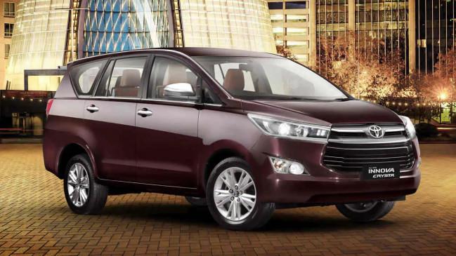 Price Hike: Toyota ने सभी मॉडल के बढ़ाए दाम, Innova Crysta की इतनी बढ़ी कीमत
