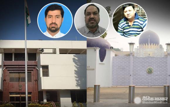 Spying Case: भारत के कदम से बौखलाया पाकिस्तान, इस्लामाबाद में भारतीय दूतावास के अधिकारी को समन भेजा