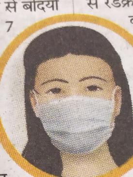 निजी अस्पताल में दो दिन भर्ती थी कोरोना से संक्रमिज हुई महिला मरीज