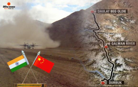 India-China Dispute: भारत के लिए क्यों महत्वपूर्ण है DSDBO रोड? जिसपर चीन विरोध जता रहा है
