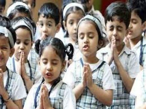 स्कूल खोलने पर राज्य सरकार के फैसले से सहमत नहीं केंद्रीय मानव संसाधन विकास मंत्रालय