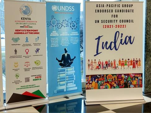 सुरक्षा परिषद में भारत की अस्थायी सदस्यता के लिए संयुक्त राष्ट्र में मतदान आज